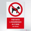 Adesivo vietato l'ingresso ai cani