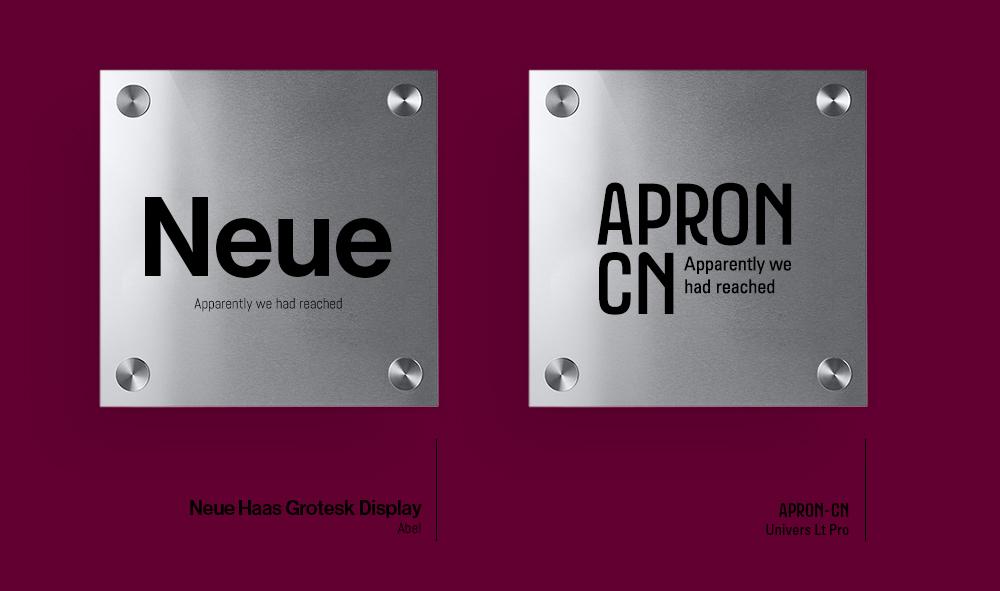 Targhe in alluminio personalizzate con font sans serif